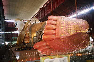 พระพุทธไสยาสน์เชาตาจี