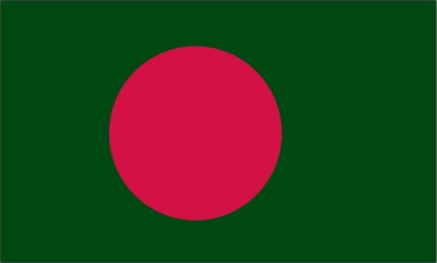 Bangladesh,Tour Bangladesh,Travel Bangladesh,BANGLADESH,เที่ยวบังกลาเทศ,ท่องเที่ยวบังกลาเทศ,บังกลาเทศ,VISA Bangladesh,วีซ่าประเทศบังกลาเทศ,ทำวีซ่า,ท้องเที่ยว,ต่างประเทศ,Tour,Travel,เที่ยวไหนดี,มีที่ไหนหน้าเที่ยวบ้าง,เที่ยว,ทัวร์,วีซ่า,TRUEVISATICKET.com,turevisaticket.com,หาที่ทำวีซ่า,แนะนำสำหรับการท่องเที่ยว,Visa,VISA,visa,
